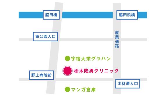 栃木隆男クリニック周辺地図